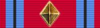 Melee Superiority Award