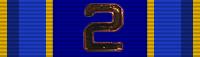 UAF Veteran (2 Years)
