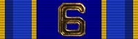 UAF Veteran (6 Years)