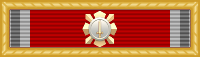 Commander of the Order of the United Armed Forces